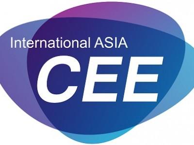 2019北京消费电子展览会