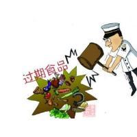 上海嘉定食品酱料销毁 闵行过期啤酒销毁 监督食品销毁实际情况