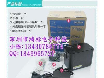 兄弟标签机PT-950NW电力标签印字机