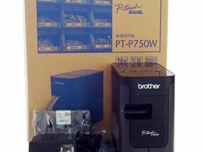 兄弟标签机PT-P750W办公设备