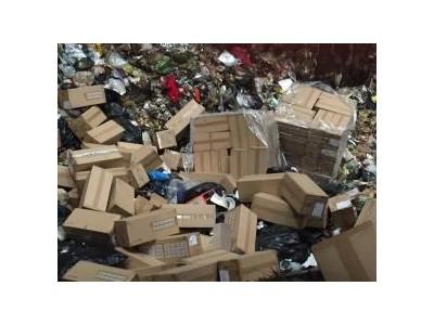 金山区固废垃圾处置清运公司 金山区工业固体垃圾处置废料