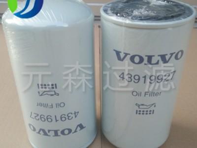 供应沃尔沃43919927机油滤芯