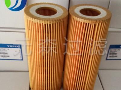 供应沃尔沃机油滤芯85105048