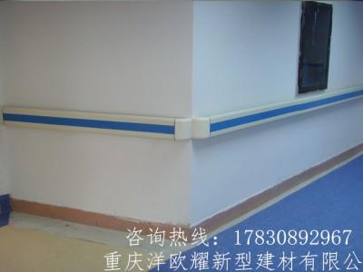重庆140防撞扶手生产供应走廊扶手养老院过道扶手云南