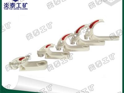有现货可定制矿用PVC电缆挂钩 抗阻燃电缆挂钩出厂价
