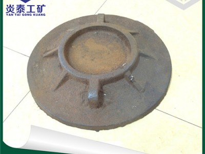 供应不同规格的铁柱鞋 单体液压支柱铁鞋的厂家