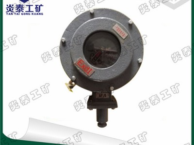 以质量求生存的YBY-180D矿用隔爆型电接点压力表