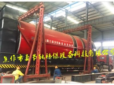 台湾高品质马铃薯渣干燥设备