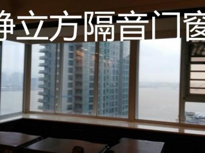 2018西安静立方隔音窗 有效降低噪音干扰
