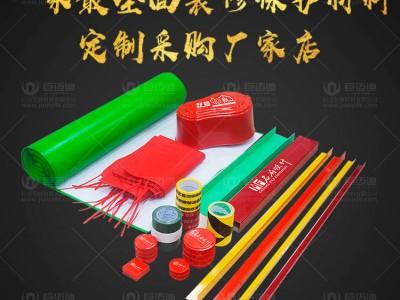 淄博装修公司保护膜 巨迈定制材料