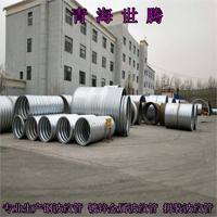 西藏钢波纹管 镀锌金属波纹管 拼装波纹管多少钱一米