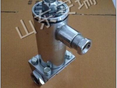 矿用防爆型DFB20/10电磁阀厂家报价格