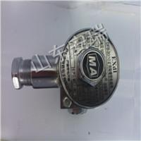 矿用DFB20/10电磁阀价格优惠性能稳定