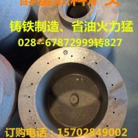 生物油炉头醇基节能灶专用灶芯、改灶简单