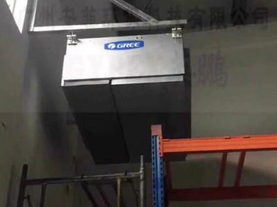 乐山市防爆风管机,供电局防爆空调