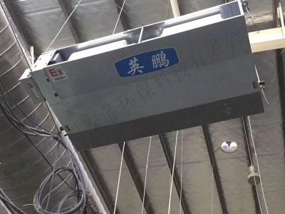 宜宾市防爆风管机,吊顶式防爆空调