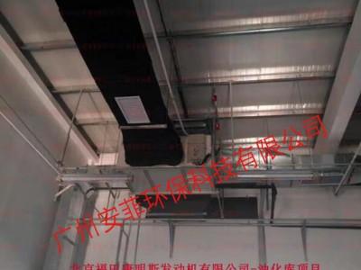 广安市防爆风管机,油化库防爆空调