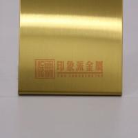 304不锈钢发纹黄钛金装饰板