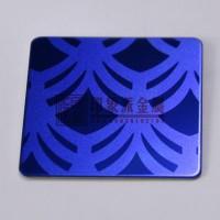 优质304镜面宝石蓝不锈钢蚀刻板