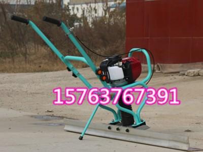 信用好的提浆振捣器 混凝土路面刮板抹平尺手扶式震动梁厂商电话
