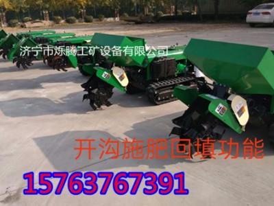 低油耗小型开沟机图片 自走式柴油旋耕机 农用施肥管理机