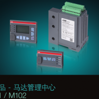 ABB P103A保护模块M102-M 1.0-2.5