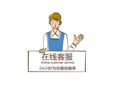欢迎进入-!贵阳樱雪油烟机(各)售后服务--中心欢迎您