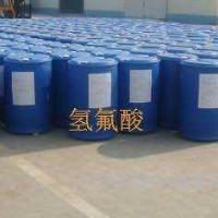 福建永飞氢氟酸50%55%诚信保证