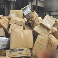 上海马陆一般废弃食品怎么销毁嘉定销毁食品政府指定处理厂