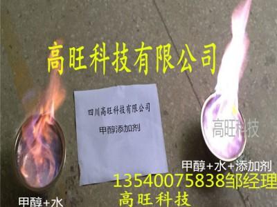 生物油添加剂热值高燃烧火力更旺无色无味