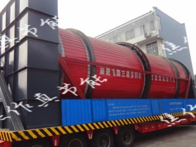 郑州带式马铃薯渣烘干机新款三级干燥机芯