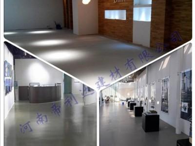 郑州二七区地面找平水泥施工 自流平水泥专业施工 十年施工经验