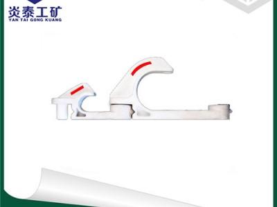 山东地区供应矿用PVC电缆挂钩 抗阻燃的电缆挂钩