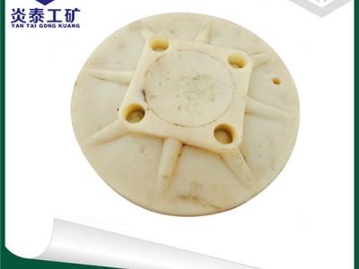 出厂价供应矿用单体液压支柱柱帽 论尼龙柱帽的优势