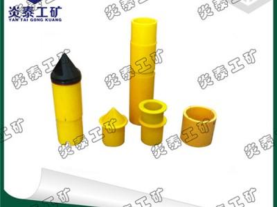 保质保量的YD-CXG-78型ABS高精度测斜管