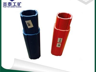 质量保障品质可靠的YD-CXG-76型PVC高精度测斜管