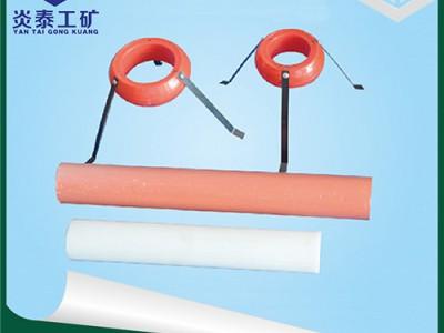 济宁地区现货供应YD-CJG86型PVC沉降管
