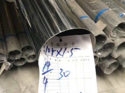 不锈钢圆管133*5.0拉丝玫瑰金