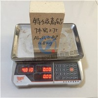 厂家热销工业窑炉用 特级高铝砖 高温耐磨 郑州豫企现货