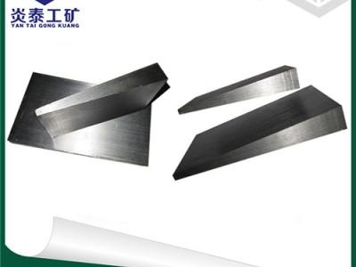 生产加工各种规格的机床垫铁