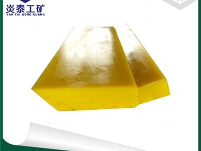 专业生产各种规格的挡煤板 煤矿用聚氨酯挡煤板