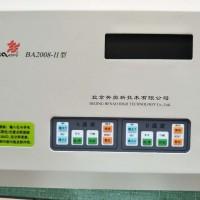 BA2008-II型电脑中频治疗仪