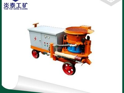供应矿用防爆混凝土喷湿机 HSP-7混凝土喷湿机出厂价