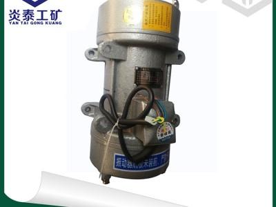 质量保障品质可靠的ZW系列平板附着式混凝土振动器