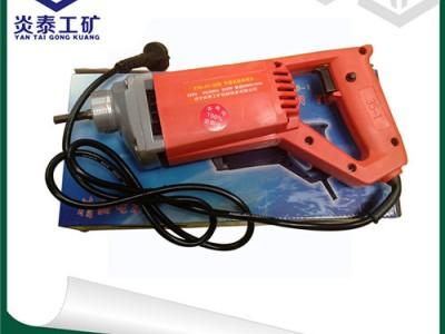 保质保量的Z1D-01-35手持式振动器