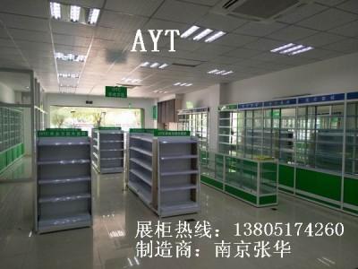 药房柜台|药房货架|药房展柜