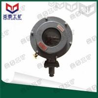 专业生产YBY-180D矿用隔爆型电接点压力表