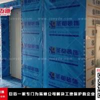 广东装修地面保护膜 巨迈成品材料
