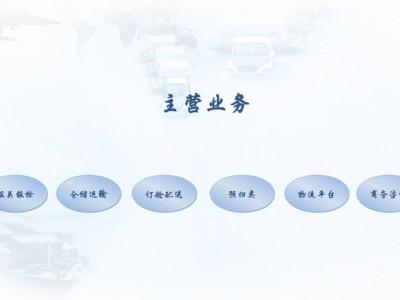 深圳海鲜进口报关代理__海鲜报关代理_进口海鲜报关公司