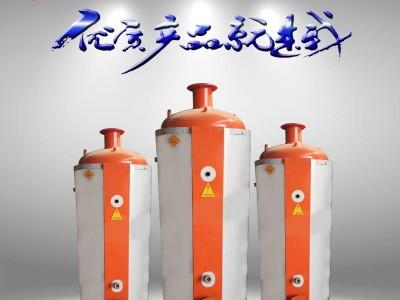 齐齐哈尔蒸汽锅炉燃煤